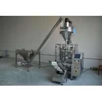China High Quality Tube Filling Sealing Machine For Fruit Jam Automatic Liquid Soap Packing Machine on sale