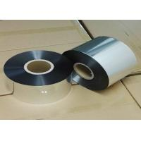 China 15m*30cm Disposable Household Aluminium Foil For Food Container / Disposable Meal Box on sale