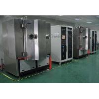 IPG  Gold Vacuum PVD Plating Machine, Steered Arc Cathodes PVD plating machine,  Droples Free Arc Coating System Manufactures