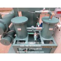 China Vacuum Transformer Oil Dehydration Equipment | Vacuum Oil Dewatering System ZYD on sale