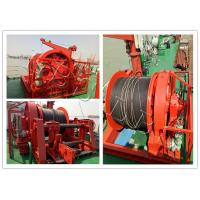Buy cheap Ship Boat Marine Windlass Winch For Mooring Lifting Winch With Lebus Groove Drum from wholesalers