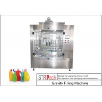 Touch Screen Control Automatic Liquid Filling Machine , Time Gravity Liquid Filling Equipment Manufactures
