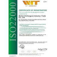 Wuhan Xinhengyue Industry And Trade Co., Ltd. Certifications