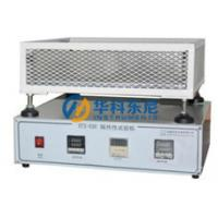 China 2.5 KW Sole Material Heat Insulation Shoe Testing Machine 53kg Approx on sale