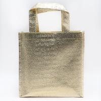 Good sale best price recyclable golden aluminium film shopping embossing non woven bag Manufactures