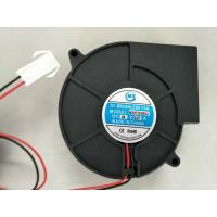 Waterproof DC Centrifugal Fan 12V 24V 4500rpm Speed High Temperature Resistant Manufactures