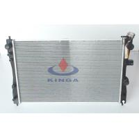 HAIMA 2 2010 , 2012 For Mazda Radiator auto parts full aluminum automobile radiator Manufactures