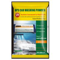 Car Wash Powder OPS Concentrated Car Wash Detergent Wipe Free Car Wash Shampoo Manufactures