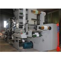 China UV Dryer Central Drum Flexo Printing Machine , Digital Flexo Printing Machine 380V AC Main Power on sale