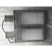 Buy cheap SMD LED Street Light Bulb 8800LM 80W IP65 Waterproof 50000 Hours Lifespan from wholesalers