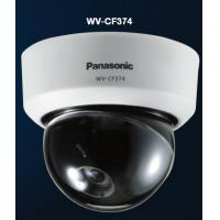 Fixed true day/night dome camera with Focus assist Panasonic WV-CF374 Manufactures