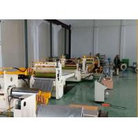 Stainless Steel Sheet Metal Slitter Machine Thickness 0.3 - 2.0mm High Efficiency Manufactures