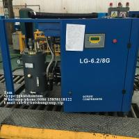 1 Year Warranty Blue Rotary Screw Industrial Air Compressor For Sandblasting Manufactures