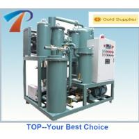 Auto Vacuum Lube Oil Reprocessing Machine with 6000 Litter/hour, with no pollution,broken emulsion, dewatering Manufactures