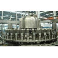 Rcggf-24 4-in-1 Pulp Filling Machine Manufactures