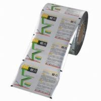 China PET Plastic Laminating Film Roll Self adhesive Polyester Roll Film on sale