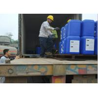 China Reagent Grade Ammonium Hydroxide Solution 20Kg For Industry Reagent on sale