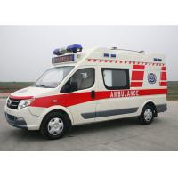 DFA5040XJH Car Pickup Truck Monitoring Type Ambulance Waggon 3-9 Sets First Aid Equipment Manufactures