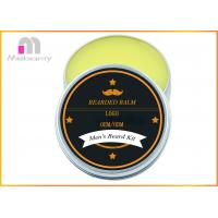 OEM Beard Maintenance Kit / Beard Care Balm For Facial Hair Softening Styling And Moisturizing Manufactures