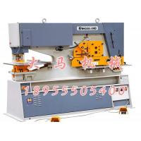 Hydraulic Combined Punching And Shearing Machine Manufactures