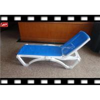 Plastic Beach Chairs Leasure Chair Mould Manufactures