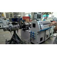 PVC Polyvinyl Chloride Pipe Extrusion Plastic Pipe Production MachineOne In Four Manufactures