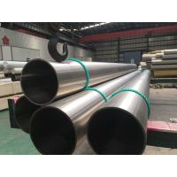Nickel alloy pipe Monel 400 (2.4360) Seamless Pipe , B163/ B730 , B165/B725 , Bright Annealing, 100% UT & ET & HT Manufactures