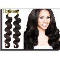 China 100G Brazilian Virgin  Hair Extension Body Wave Natural Black , Tangle Free wholesale