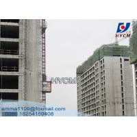 SC50 Small Building Construction Lifts Single Elevator Cage 500kg Load Manufactures