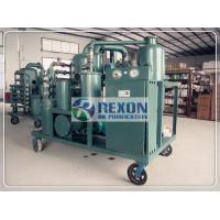 China 20000 Liters / Hour High Vacuum Oil Purifier, Dielectric Oil Filtration Equipment on sale