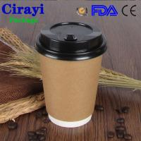 Disposable paper coffee cups recyclable promotional takeaway paper coffee cups Manufactures