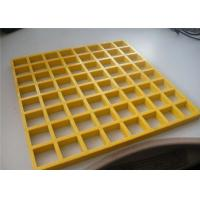 Lightweight Plastic Walkway Grating , Reinforced Fiberglass Walkway Grating Manufactures