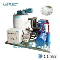 Steel Industrial Ice Flake Machine , Ice Machine Flaker For Food Processing Manufactures