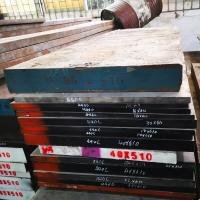 Machined 1.2080 SKD1 D3 Cr12 Alloy Steel Flat Bar Annealed Hbs248 Max Manufactures