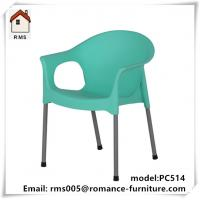 China fancy stackable plastic chair in china heavy duty plastic chair with armrest leisure chair PC514 on sale