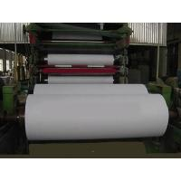 High quality Complete Toilet Paper Making Machine or paper machinery with high quality Manufactures
