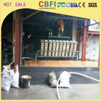 20 Tons Per Day Fishery Ice Block Machine , Industrial Ice Maker Machine Manufactures