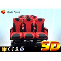 China Hydraulic And Electric System 5D Cinema Theater Stimulator With 4d Motion Chair on sale