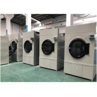 0.75kw Integrated Washer Dryer Equipment 20kg Capacity 0.4-0.6MPA Steam Pressure Manufactures