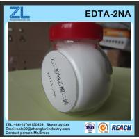 Quality edta disodium dihydrate for sale