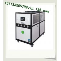 customized industrial cooling water chiller /water freezer/Environmental Friendly Chiller Manufactures