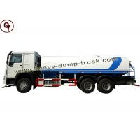Heavy Duty 8x4 Mini Water Tanker Truck Sinotruk HOWO With Volume 30000 Liers Manufactures