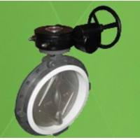 China Single Flange Butterfly Valve on sale