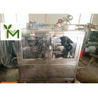 NSK6308 Shaft Industrial Meat Grinder , Anti Corrosive Cryogenic Grinding Machine Manufactures