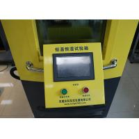 Professional 2 KW 408 Liter Lab Testing Temperature And Humidity Chamber Manufactures
