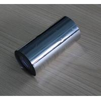 Hot Stamping Foil (HSF0001) Manufactures