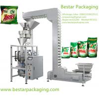 laundry detergent packaging machine,washing powder packing machine,Bestar packaging coco Manufactures