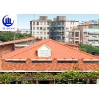 Hot Sale  Synthetic Resin Roof Tile PVC Plastic Spanish Roofing Cover For Villa Manufactures