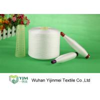 Buy cheap Customized Tri - Ply 100 Polyester Yarn Bright, Ring Spun Yarn Sewing For Gloves from wholesalers