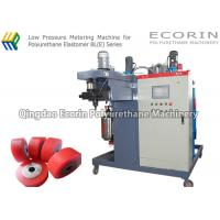 China Vacuum High Density Polyurethane Casting Machine With OP7 Operating Panel on sale